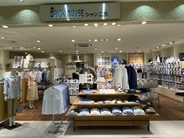 BRICK HOUSE シャツ工房 岐阜マーサ21店の画像・写真